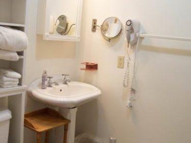 New Room Bathroom